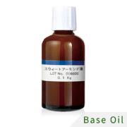 %e6%a5%ad%e5%8b%99%e7%94%a8baseoil04_sweetalmondoil